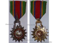 Thailand WWII Most Exalted Order White Elephant Knight's Star 5th Class
