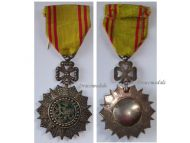 Tunisia WWII Order of Nichan Iftikhar Knight's Star Mohamed el Amin Bey 1943 1957