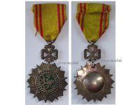 Tunisia Order Nichan Iftikhar Knight's Star WW2 Military Medal 1943 1957 el Amin Bey Tunisian Decoration