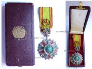Tunisia Order of Nichan Iftikhar Officer's Star Ali Muddat Bey 1882 1902 Boxed