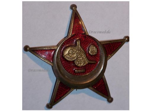 Turkey WW1 Gallipoli Star 1915 Ottoman Medal Badge Dardanelles Decoration Great War 1914 1918