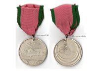 Turkey Ottoman Crete Revolt Military War Medal 1869 Decoration Turkish Sultan Abdulaziz