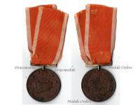 Turkey Siege Acre Military Medal 1840 Ottoman 2nd Turkish Egyptian War 1989 1841 Sultan Abdul Mejid Bronze NCOs
