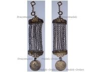 Ottoman Empire Greco Turkish War 1897 Commemorative Medal Sultan Abdul Hamid II