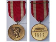 Turkey Medal 10th Anniversary Turkish Republic 1923 1933 Kemal Ataturk