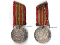 Turkey War Greece 1897 Military Medal Commemorative Ottoman Greco Turkish Decoration