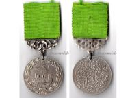 Turkey Hejaz Railway Medal 1900 Ottoman Turkish Damascus Mecca Sultan Abdul Hamid II