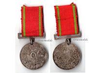 Turkey Liyakat Medal 1890 Military Merit WW1 Ottoman Turkish Decoration Great War 1914 1918
