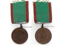 Turkey Bulgarian April Uprising 1876 Military Medal Ottoman Turkish Patriotic Decoration Sultan Abdul Aziz