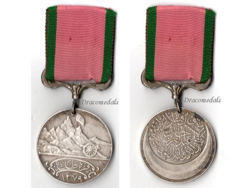 Turkey Ottoman Montenegro War Military Medal 1863 Decoration Campaign Turkish Abdul Aziz