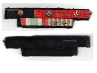 Vatican Italy WW1 Order Holy Sepulcher Jerusalem Our Lady Mercy Grand Commander Cross Italian Unification Military Medals Ribbon bar