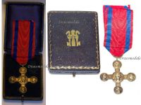 Vatican WW1 Lateran Cross 2nd Class Silver 1903 Medal Pope Leo XIII Boxed School of Art Rome Papal Decoration