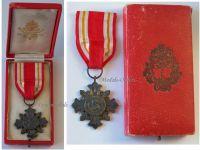 Vatican WWI Pro Ecclesia et Pontifice Bronze Cross III Class Pope Pope Pius X 1903 1914 Boxed by Tamfani & Bertarelli