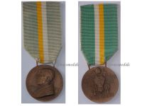 Vatican Bene Merenti Benemerenti Initiation 25th Episcopate 1942 Medal Commemorative Pope Pius XII Papal Decoration Lorioli