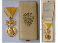 Vatican Bene Merenti Gold Medal of Pope Pius XII for the Swiss Guard 1939 1958 by Tanfani & Bertarelli Boxed