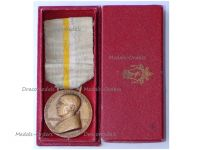 Vatican Bene Merenti Medal of Pope Pius XII for the Year 1942 by Lorioli & Mistruzzi Boxed