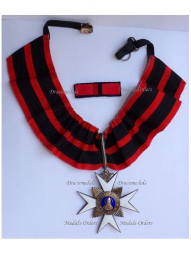 Vatican WWII Order of Saint Sylvester Commander's Cross by Tanfani & Bertarelli with Ribbon Bar