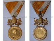 Vatican Bene Merenti Gold Medal of Pope Pius XI for the Swiss Guard 1922 1939
