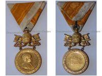 Vatican Bene Merenti Benemerenti Gold Medal 1922 1939 Faithful Military Service Swiss Guard Pope Pius XI Papal Decoration