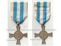 Vatican Mentana Cross 1867 of Pope Pius IX in Nickel Silver