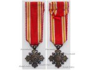 Vatican WWI Pro Ecclesia et Pontifice Silver Cross II Class MINI