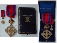 Vatican WW2 Lateran Cross 1st Class Gold 1903 Medal Pope Leo XIII Boxed Set with Miniature Papal Decoration