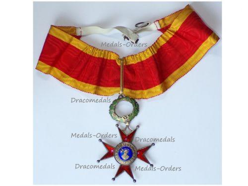 Vatican WW2 Order of Saint Gregory Commander's Cross