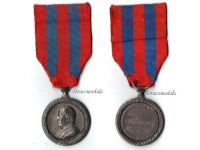 Vatican Bene Merenti Benemerenti Silver Medal 1929 Faithful Service Pope Pius XI Clergy Papal Decoration