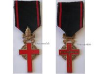 Vatican Bene Merenti Benemerenti Jubilee Gold Cross 1933 Faithful Service Pope Pius XI Clergy Medal Papal Decoration