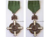 Vatican Bene Merenti Benemerenti Jubilee Cross Bronze 1950 Medal Clergy Decoration Pope Pius XII Papal Decoration