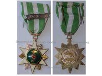 South Vietnam Campaign Medal Military Vietnamese Decoration Bar 1960