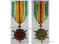 South Vietnam Medal for the Military Wounded 1950
