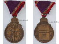 Hungary WW2 Military Sport Competition Youth Medal 1932 Hungarian Avant-Garde Decoration Horthy Axis
