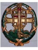 Hungary WW2 Officer Badge Combat Leadership Hungarian Medal 1920 1944 Decoration