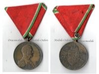 Hungary WW2 Bravery Military Medal Bronze 1939 1944 Hungarian Decoration Admiral Horthy Axis Beran