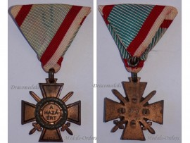 Hungary WW2 Fire Cross Combatants 1941 Issued 1942 Military Medal Hungarian Decoration Admiral Horthy Axis