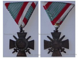Hungary WWII Fire Cross Combatants Issued 1941 Military Medal Hungarian Decoration Admiral Horthy Axis