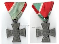 Hungary WW2 National Defense Cross 1940 Military Medal Hungarian Decoration Admiral Horthy Award Axis