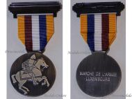 Luxembourg Army March Silver Medal Civil Military Luxembourgish Decoration Award