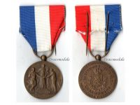 Luxembourg WW1 Medal Mutuality Mutual Aid Civil Military Luxembourgish Decoration WWI 1914 1918 Great War
