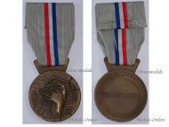 Luxembourg WW2 National Recognition Resistance Medal 1940 1945 Military Luxembourgish Decoration Award WWII