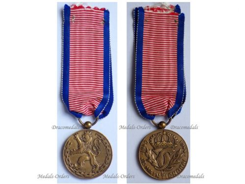 Luxembourg WWII Medal Order of the Resistance 1940 1944