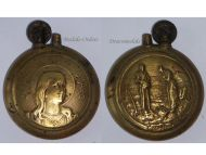 France Trench Art WW1 Petrol Lighter Jeanne d'Arc Joan Arc Military French WWI 1914 1918 Great War Patriotic