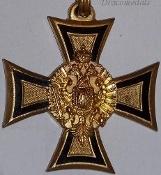 Austrian Medals