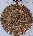 Belgium Post WWII Medals (Korean War, Congo, UN & NATO Ops)
