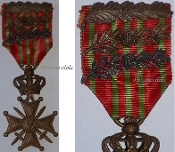 Belgian War Cross - Croix de Guerre