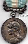 Colonial & Overseas Medal (1893-WWI-WWII-Colonial Wars-....)