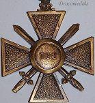 France War Cross TOE (Croix de Guerre TOE)