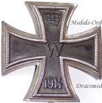 Iron Cross (1813 - 1939)  Single Medals