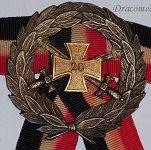 German & Prussian Veterans Associations & Unions Medals & Badges